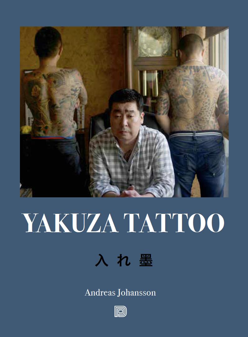 114 yakuza tatoo