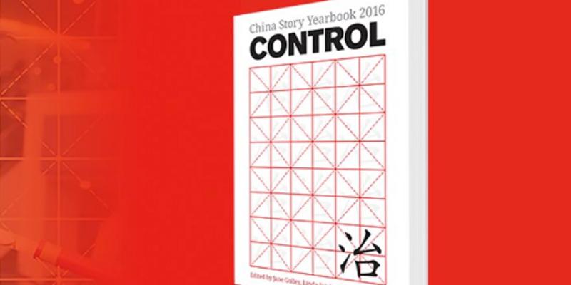 156 china story yearbook