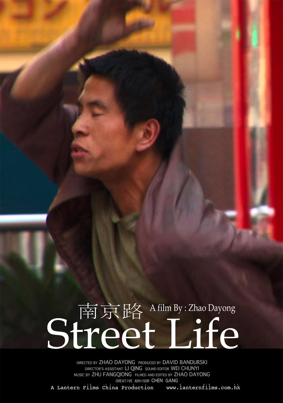 183 street life 2