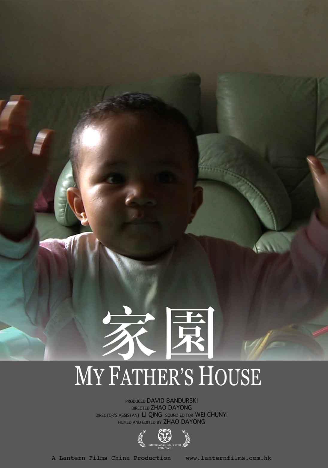 184 my fathers house webb