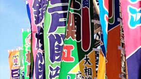 227 sumo flags