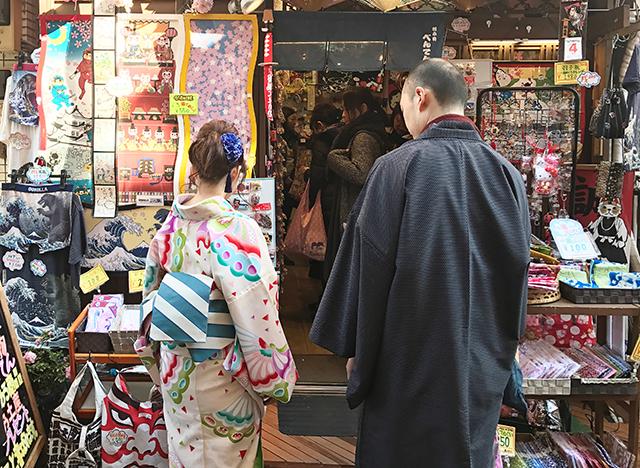 271 japanese couple webb small