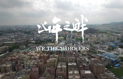 277 theworkers
