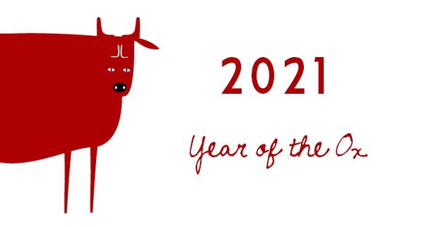 316 ox 2021